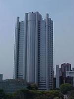 Edifício Centenário
