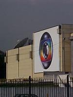 Nova Sede Rede Globo